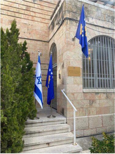 Kosova hap Ambasadën në Jerusalem